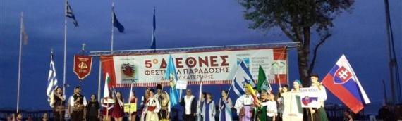 """KUD """"Branislav Nušić"""" iz Borova učestvovao na Festivalu folklora u Grčkoj"""