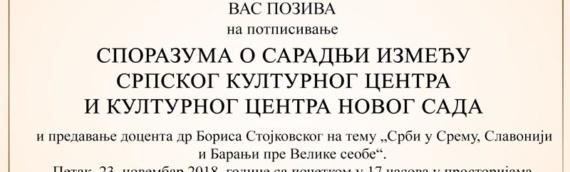 Potpisivanje sporazuma o saradnji SKC Vukovar i Kulturnog centra Novi Sad