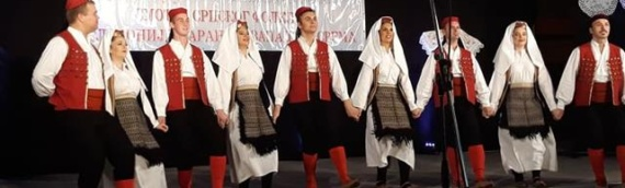 Smotra srpskog folklora okupila više od 300 učesnika