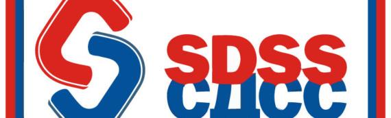 Vukovarski SDSS osudio izjave zamenice gradonačelnika