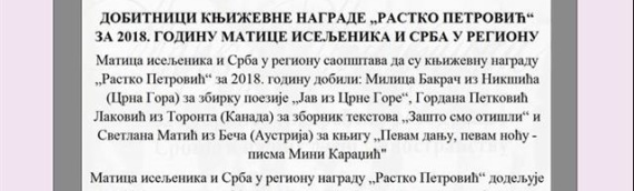 """TS """"Dunavske zore"""" dobitnik godišnje povelje Matice iseljenika i Srba u regionu"""