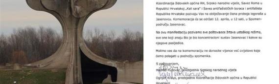 Komemoracija u Jasenovcu 12.aprila