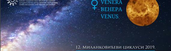 Dalj: 140 godina rođenja Milutina Milankovića i 12.Milankovićevi ciklusi