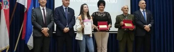 Obeležen Dan opštine Borovo i Osnovne škole Borovo