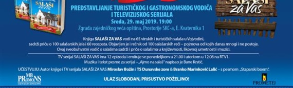 """Promocija vodiča i TV serijala """"Salaši za Vas"""" u Vukovaru"""