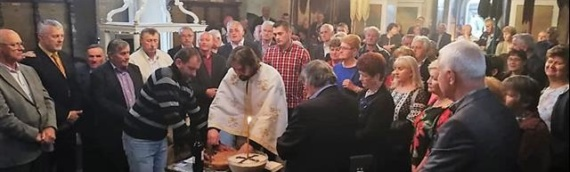 Zavičajno udruženje Srba Ozrena i Posavine proslavilo krsnu slavu