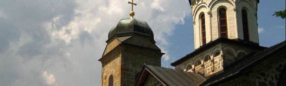"""Borovska """"Prosvjeta"""" organizuje pokloničko putovanje na Ozren"""