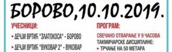 Dečja olimpijada ove godine u Borovu