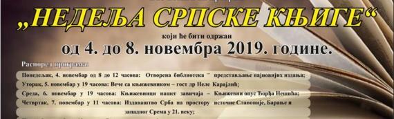 """""""Nedelja srpske knjige"""" u Srpskom kulturnom centru Vukovar"""
