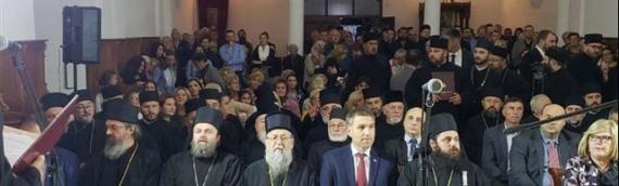 U Vukovaru proslavljeno 800 godina autokefalnosti Srpske pravoslavne crkve i 630 godina od Kosovske bitke