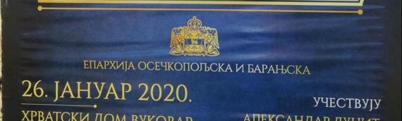 Svetosavska akademija u Vukovaru