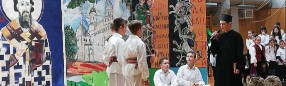 Borovo: Proslava Svetog Save