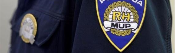 Policija traži počinioce napada u Vukovaru