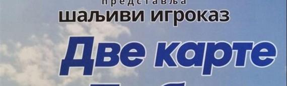 """KUD """"Branislav Nušić"""" Borovo: Predstava """"Dve karte za Dablin"""""""