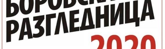 """Ovogodišnja """"Borovska razglednica"""" od 22. do 24. decembra"""