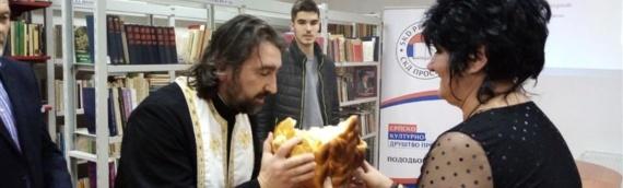"""Borovska """"Prosvjeta"""" obeležila krsnu slavu društva"""
