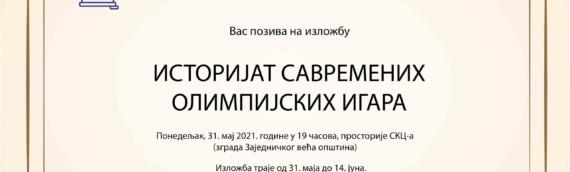 "SKC Vukovar: Izložba – ""Istorijat savremenih olimpijskih igara"""