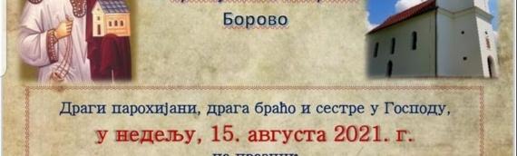 Svetu liturgiju 15.avgusta u Borovu služiće episkop Heruvim