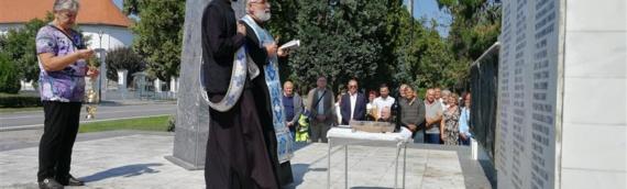 Trpinjci obeležili 78. godišnjicu masovnog odlaska meštana Trpinje u NOB
